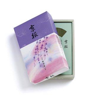 京桜 バラ詰