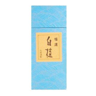 福運白檀 55g