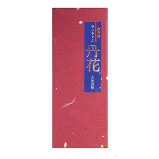 ライラック丹花 35g