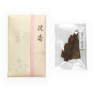 松印 沈香 木 5g