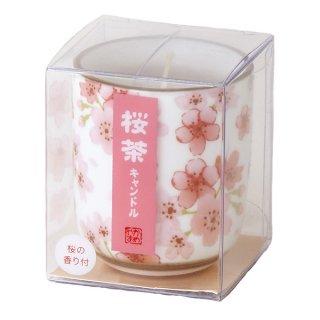 桜茶キャンドル (小)
