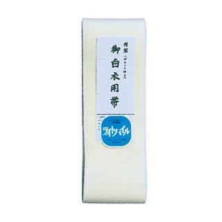 ライトパイル白帯 5cm巾