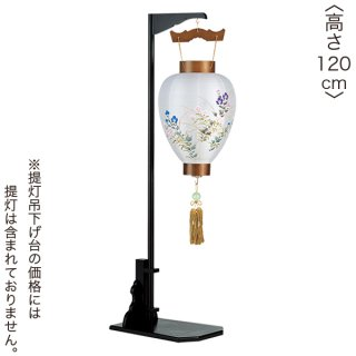 提灯吊り下げ台木製(小)