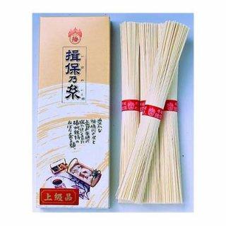 揖保乃糸素麺・上級品 (4束入)