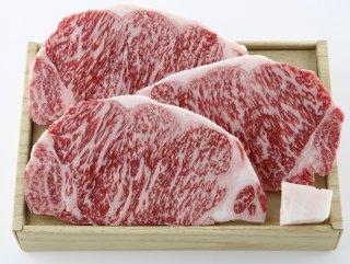 氷温熟成黒毛和牛サーロインステーキ【送料無料】