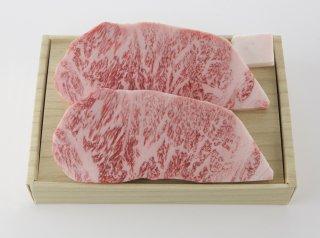 松阪牛ロースステーキ用【送料無料】