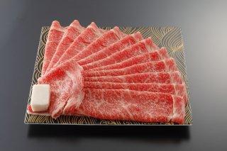 超特選ロースすき焼き用【送料無料】