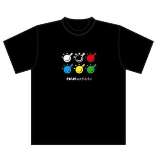 【残りわずか】おもいのフライパン オリジナルTシャツ 2020年版【限定追加分100枚】