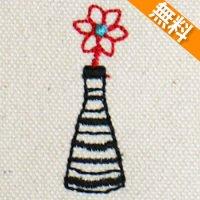 花瓶とお花(無料)