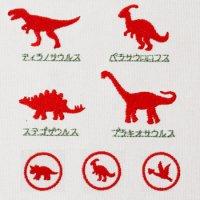 ワンコイン・デザインPack27(恐竜A  7種類)