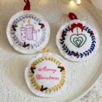 ワンコイン・デザインPack72 【In The Hoop】(クリスマスオーナメントF・制作レシピ付き )