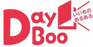 いいものあるある Day-Book