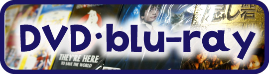 DVD ・blueray