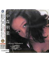 中森明菜 Akina Nakamori 1986-1991 and more