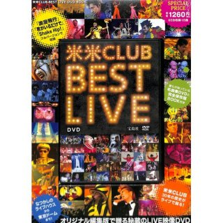 【DVD】米米CLUB BEST LIVE DVD BOOK