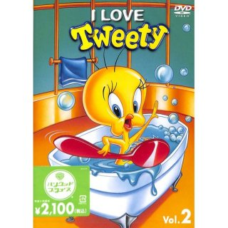 【DVD】I LOVE TWEETY Vol.2