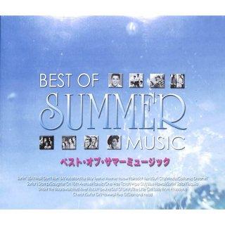 【特価】ベスト・オブ・サマーミュージック (CD2枚組)