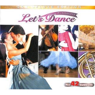 【特価】ダンス・ミュージック 【CD3枚組】