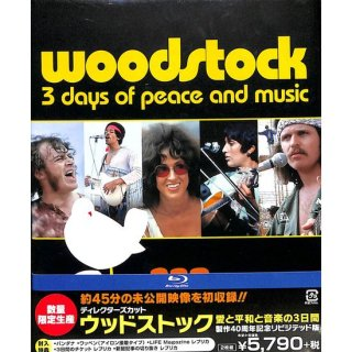 【<s>参考価格6369円</s>【blu-ray】ディレクターズカット ウッドストック 愛と平和と音楽の3日間 製作40周年記念リビジテッド版 【数量限定生産】 (blu-ray2枚組)