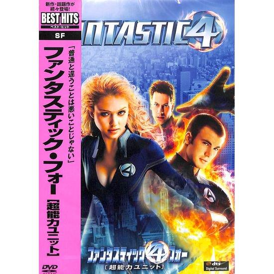 参考価格1560円】【DVD】ファン...