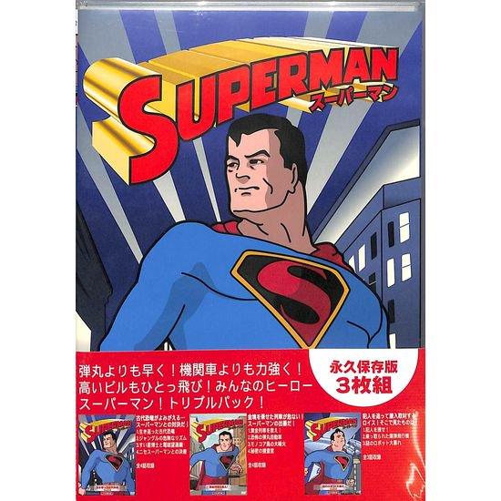スーパーマン (アニメ)