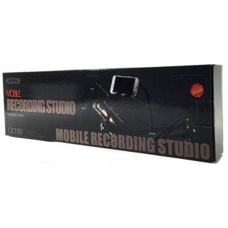 【特価】レコーディングスタジオマイクスタンド