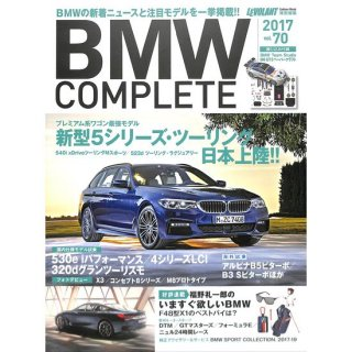 【50%OFF】BMW COMPLETE