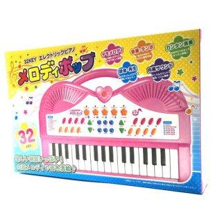 【出物特価】32KEYエレクトリックピアノ メロディポップ
