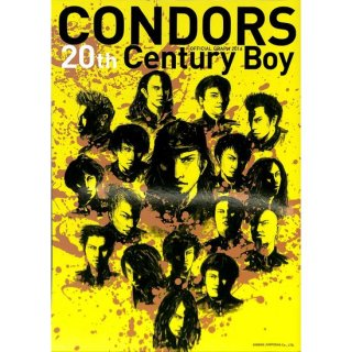 "【50%OFF】CONDORS OFFICIAL GRAPH 2016 ""20th Century Boy"""