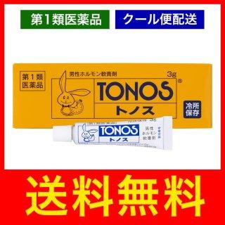 トノス 5g