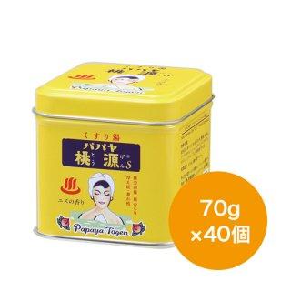 パパヤ桃源S ユズの香り 70g缶×40個