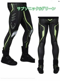 CYBERDOG : Mens Meggings