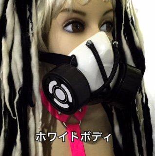 h : Xチューブ ガスマスク_カラーボディ