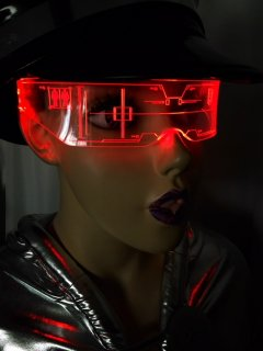 illumi : Visor SPACE light (CL)