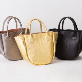 M037 MORMYRUS LEATHER ROUND TOTE