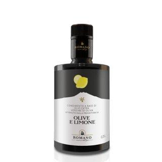 【ロマーノ】シチリア産レモンオリーブオイル250ml