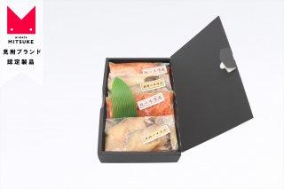 鮭と銀鱈の味噌漬