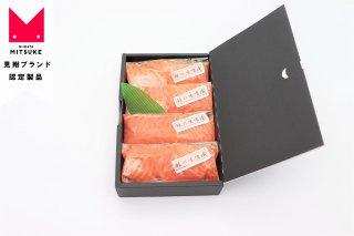 割烹太田家 鮭の味噌漬(冷蔵)【エコ包装】