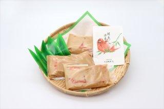太田鮮魚店のキングサーモン味噌漬け(冷凍)【エコ包装】