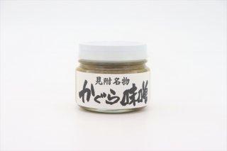 かぐら味噌(常温)