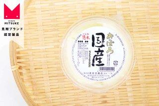 国産おぼろ豆腐(冷蔵)【エコ包装】