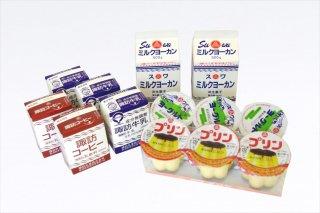 ミルクヨーカン&スワバラエティーセット(冷蔵)