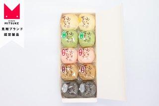 ふっくらまんじゅう 10個入り(冷蔵)