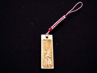 オリジナル木札、千社札 800円(常温)