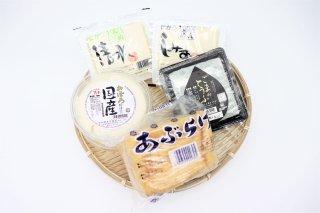 厳選お豆腐・おぼろセット(冷蔵)【エコ包装】