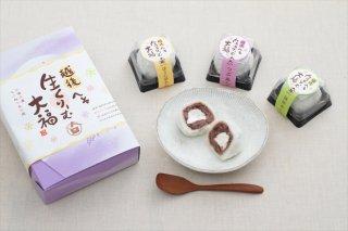 生クリーム大福 6個(冷凍)
