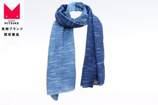 天然藍染絡み織 スラブストール(常温)