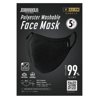 JOGARBOLA  ポリエステル ウォッシャブル フェイスマスク 5枚セット - BLK/Mサイズ