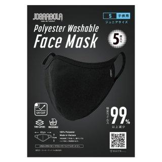 JOGARBOLA  ポリエステル ウォッシャブル フェイスマスク 5枚セット - BLK/Sサイズ