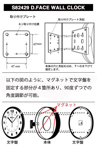 D.FACE WALL CLOCK BLACKのサムネイル